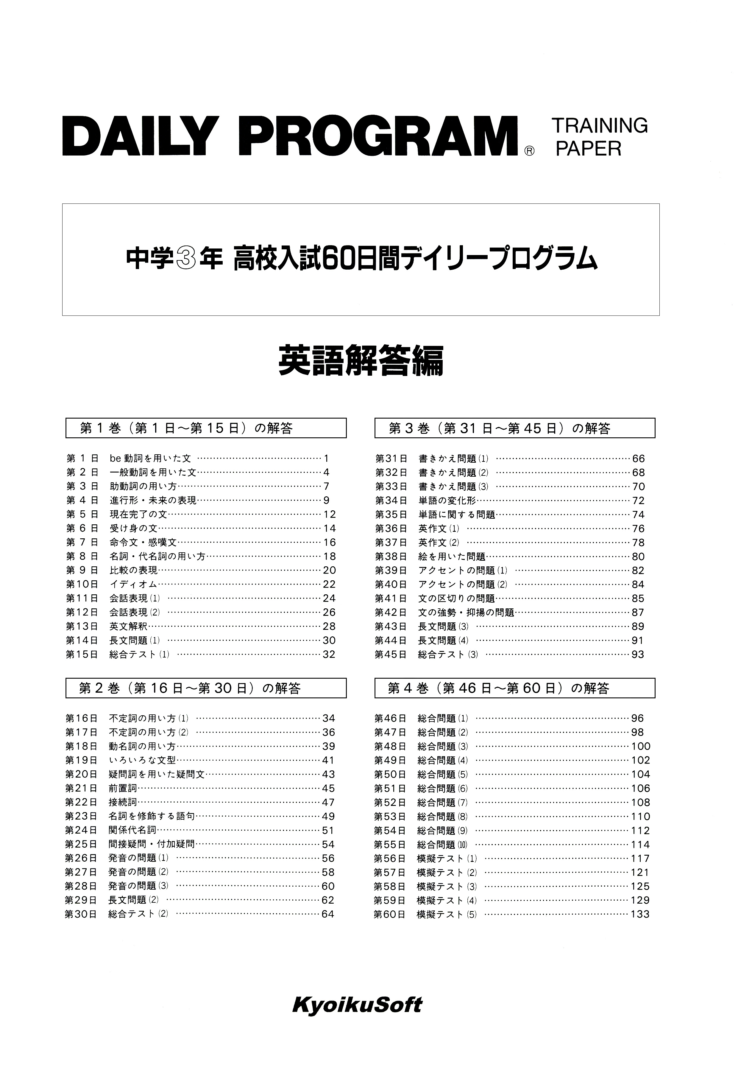 ITEM-DP-0001