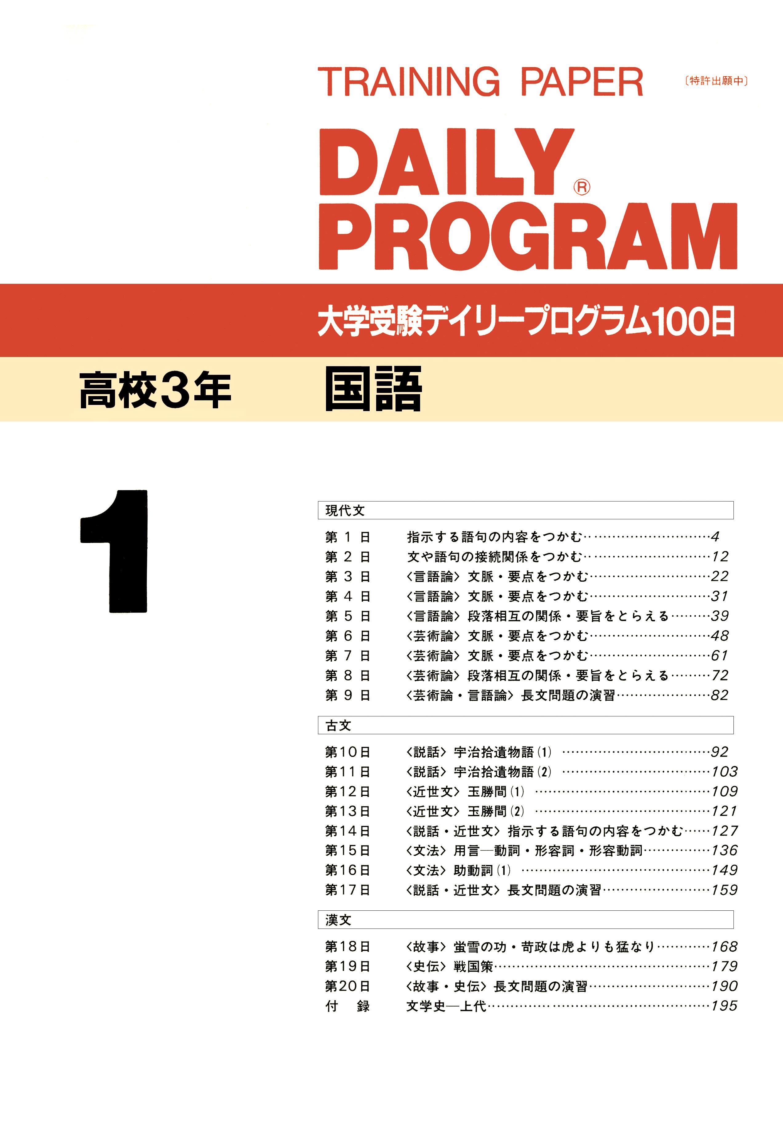 ITEM-DP-DJ-0004